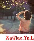 Cô gái mà tôi yêu...